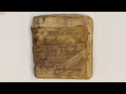 Jewish Prayer Book: World's Oldest Hebrew Prayer Book in the World