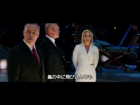 『トリプルX:再起動』第一弾予告映像