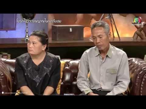 Weeknight Show คุยเปิดกรรมกับเจน ญาณทิพย์ - เทป 9 (18 พฤศจิกายน 2557)