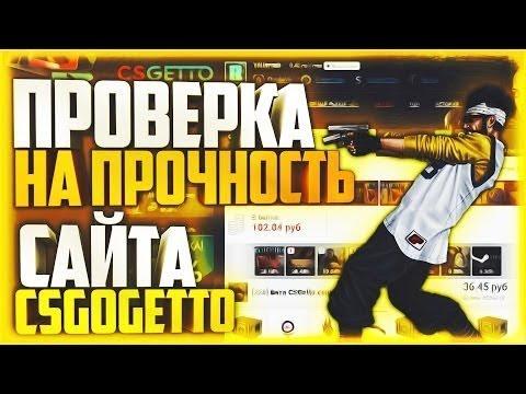 ставки в кс го на сайте 5 рублей