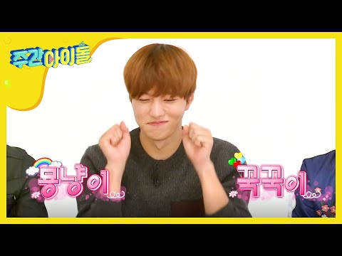 (Weekly Idol EP.269)INFINITE 'L' TWICE cover dance - YouTube