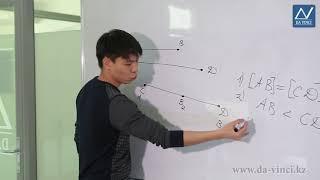 7 класс, 6 урок, Сравнение отрезков и углов