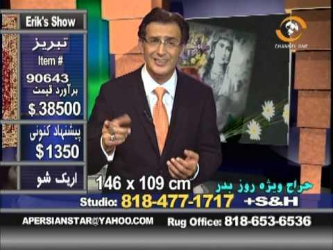 """Erik's Show """"Caspian Gallery"""" June 06-2013"""