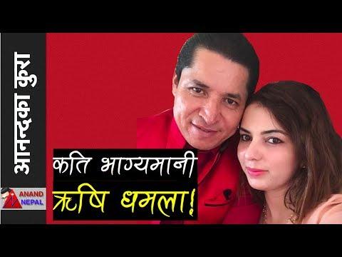 कति भाग्यमानी ऋषि धमला, Aliza gautam and Rishi Dhamala love