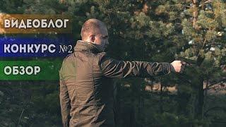 Обзор Пистолета Мр-80-13т + Автомобильная Светодиодная Оптика + Конкурс + Мотоцикл.