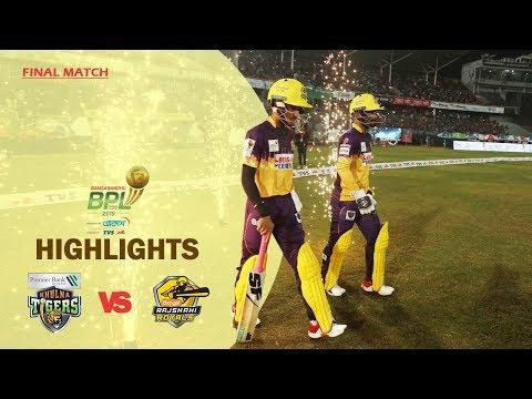 Khulna Tigers vs Rajshahi Royals Highlights   Final Match   Season 7   BBPL 2019-20