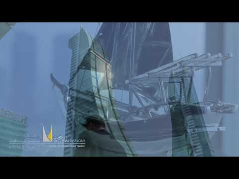 Bahrain Financial Harbour - Intro