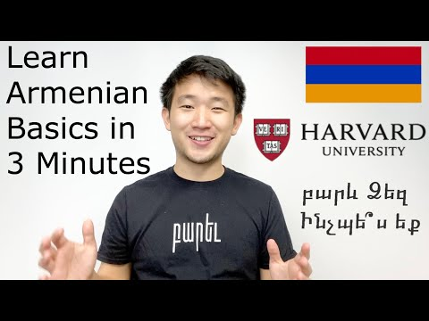 Learn Armenian (Basics in 3 Minutes)