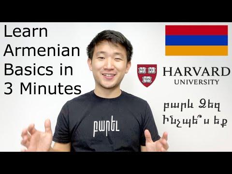 Learn Armenian (Basics In 3 Minutes)