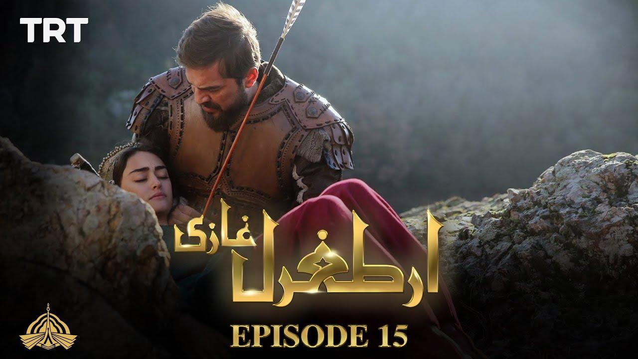Ertugrul Ghazi Urdu - S01E15