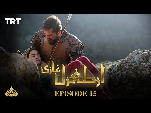 Ertugrul Ghazi Urdu | Episode 15 | Season 1