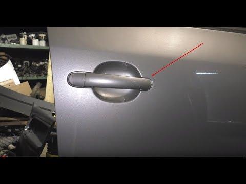 Как снять наружную ручку двери Skoda Fabia 2