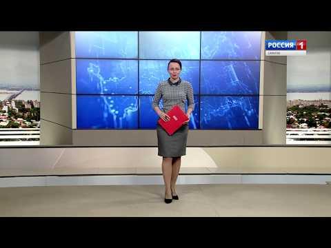 Вести. Саратов. 25 мая