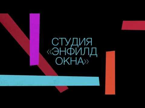 Замена Стеклопакета на энергосберегающий (Днепр, Харьков, Мариуполь)