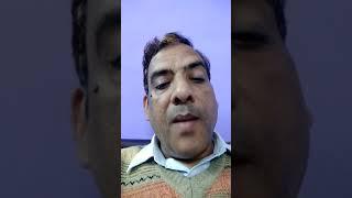 Kavi Ravi Prakash शुक्रिया है(गीतिका)