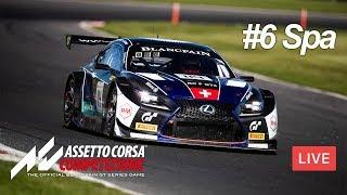 2 ЧАСА SPA! #6 Blancpain GT S1 | Assetto Corsa Competizione - LIVE