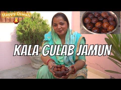 Download Youtube: Gulab Jamun 💖 Gulab Jamun Recipe 💖 Kala Jamun Recipe 💖 Indian Sweets Recipes-Diwali Sweets Recipe