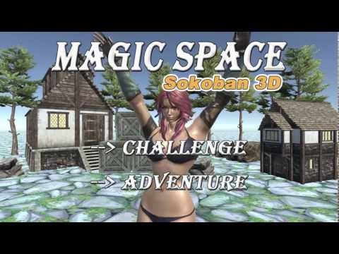 Magic Space (Sokoban 3D) Demo Video