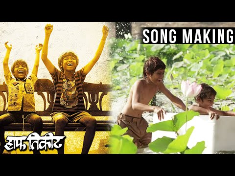 Chal Chal Chal Chal | Song Making | Half...