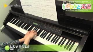 使用した楽譜はコチラ→http://www.print-gakufu.com/score/detail/87525/ ぷりんと楽譜 http://www.print-gakufu.com 演奏に使用しているピアノ: ヤマハ Clavinova CLP ...