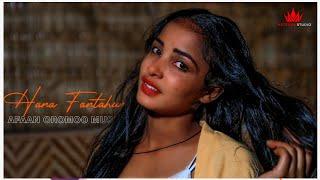 Hana Fantahun- Mash Up -Oromo Ethiopia Music ( official video)
