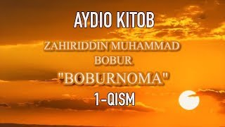 """Бобурнома"" Аудио китоб. 1 қисм    Audio kitob"