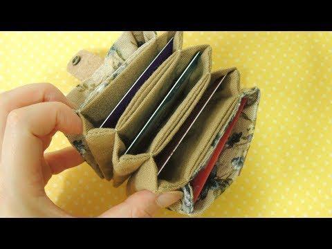 카드지갑, Card wallet, 퀼트 지갑만들기, accordion wallet, quilt wallet, diy, quilt, 아코디언지갑