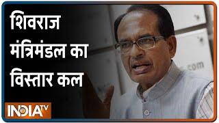 MP में मंत्रिमंडल विस्तार की अटकलों पर लगा विराम, मुख्यमंत्री शिवराज सिंह ने किया बड़ा ऐलान