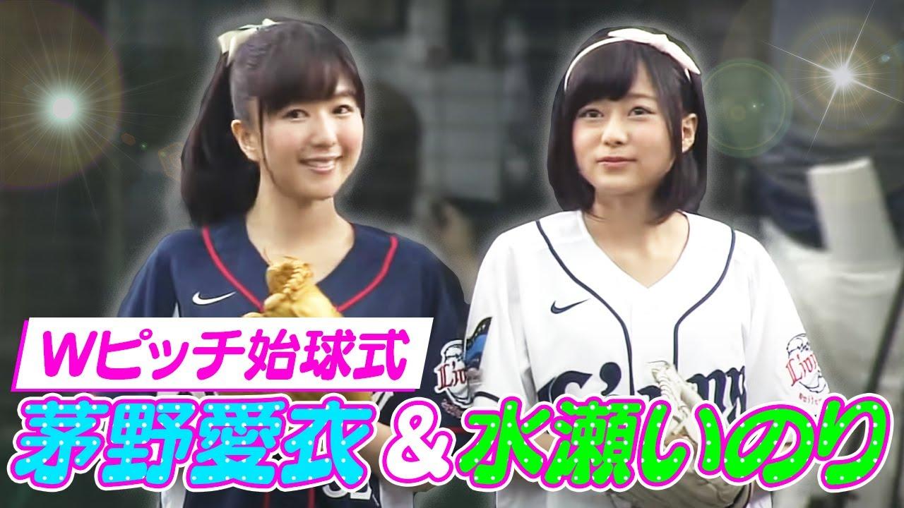 【プロ野球パ】「ここさけ」水瀬さんと「あの花」茅野さん ...