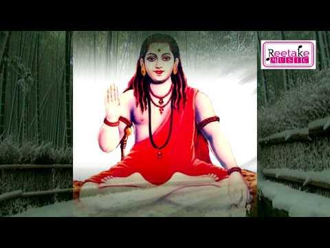 Guru Gorakhnath Video in MP4,HD MP4,FULL HD ... - wapvd.com
