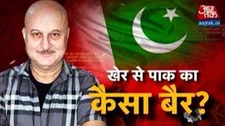 Halla Bol: Anupam Kher Denied Pak Visa | Part I thumbnail