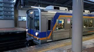 南海9000系9509F+9507F空港急行関西空港行き 天下茶屋駅発車