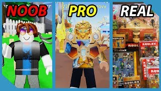 Noob VS Pro VS Real Life - Roblox Unboxing Simulator Version *FUNNY!*