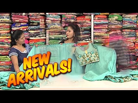 Ribbon Work Designer Saree With Designer Blouse    Hello Ladies    New Arrivals    Vanitha TV