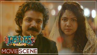 അതെന്താ ഇയാള് ജിന്നിനെ തിന്നോ | Iblis Movie Scene | Asif Ali | Sreenath Bhasi | Madonna Sebastian