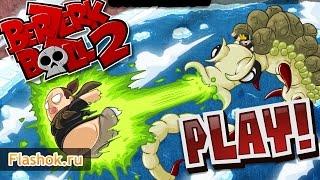 Flashok ru: онлайн игра Berzerk Ball 2. Обзор игры Berzerk Ball 2 (Мяч берсерков 2).