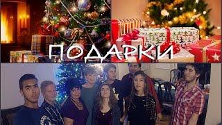 видео Новый год в кругу семьи: что подарить родителям?
