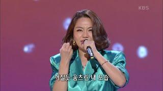 그레이스 - 묻혀버린 이야기 [가요무대/Music Stage] 20201019