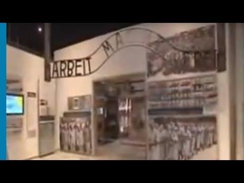 Virtual Tour of Yad Vashem