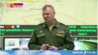 Российская авиация в Сирии вновь нанесла серьёзный урон инфраструктуре террористов 1канал