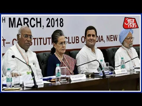 Rahul Gandhi To Address Congress Plenary Session For The First Time Since Becoming Party President