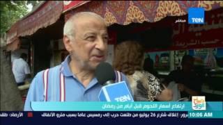 صباح الورد | تقرير .. ارتفاع أسعار اللحوم قبل أيام من رمضان