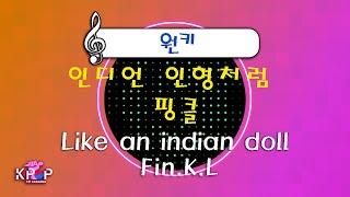MR노래방] 인디언 인형처럼 - 핑클 ㆍLike an indian doll - Fin.K.L ㆍMR Kara…