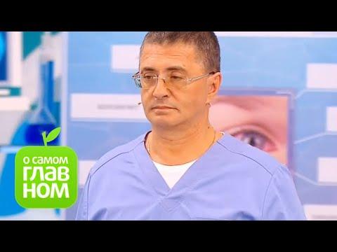 О самом главном: Диагностика болезней по глазам