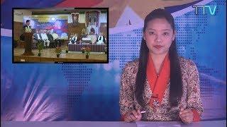 Tibet This Week - 13 April, 2018