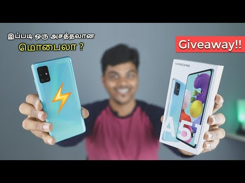 Samsung Galaxy A51 UNBOXING & GIVEAWAY 🔥🔥🔥  WOW !!!  🎁