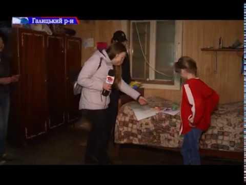 ТРК РАІ: Історія 9-річної Ярослави з Донецька