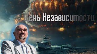 День Независимости (пародия на трейлер) / Приднестровье / Молдова / антитрейлер