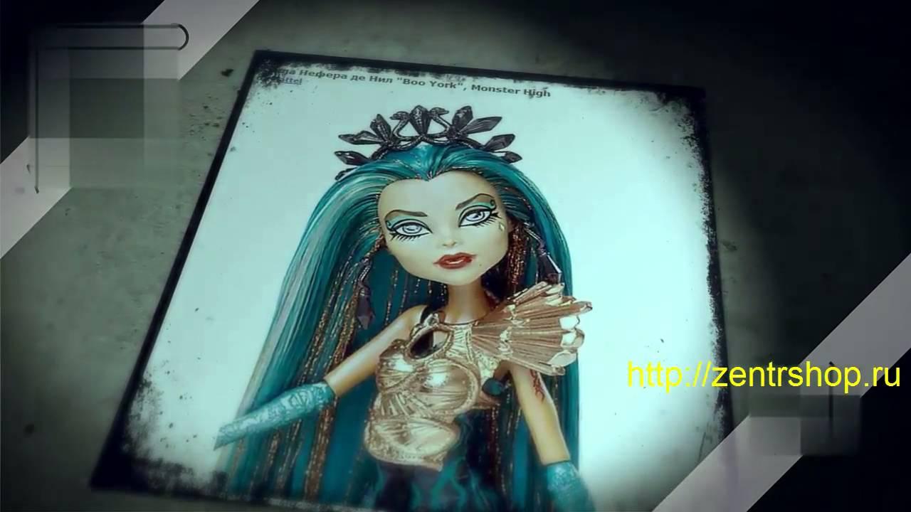 В интернет-магазине империя кукол империя кидс, вы можете купить. Недорогие куклы и игрушки монстер хай, барби, эвер афтер хай, винкс.