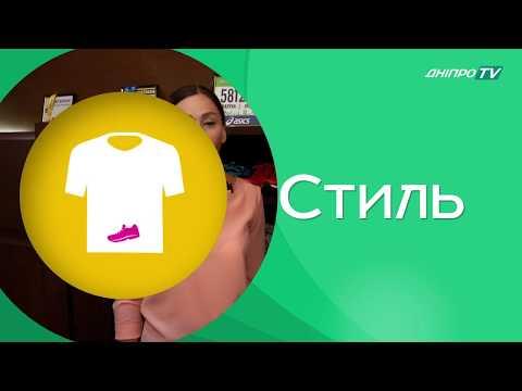 Пробежки с Мариной Филатовой. Выпуск 2